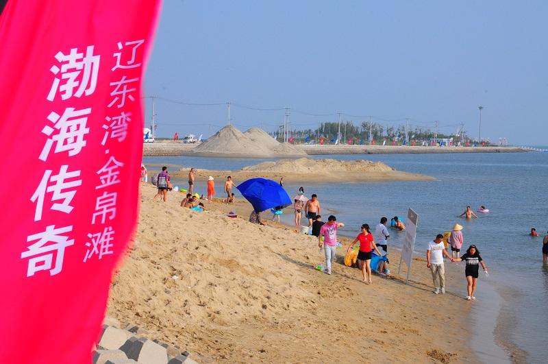辽宁省盘锦市金帛滩景区